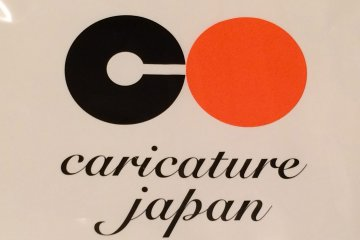 <p>Caricature Japan requires artists to attend caricature school for a minimum of three months</p>