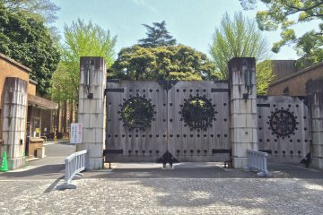 <p>The new&nbsp;Hachiko&nbsp;statue is just through this gate called &quot;Nou-Seimon Gate&quot;, entrance to the Department of Agriculture at the University of Tokyo</p>