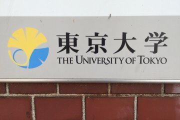<p>The University of Tokyo signage</p>