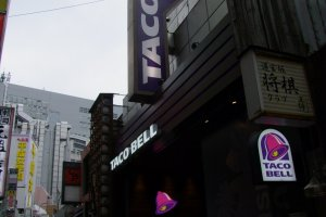 Located not far from Shibuya Station