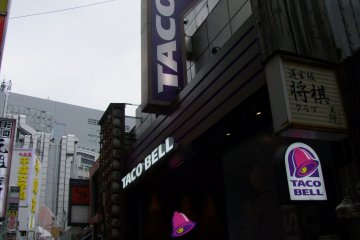<p>Located not far from Shibuya Station</p>