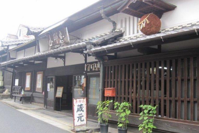 Hazama Sake Brewery