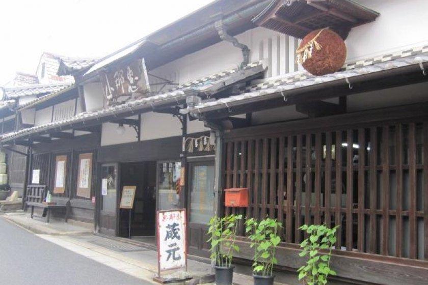 Hazama Sake Brewing Company