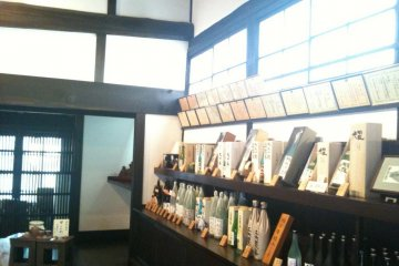 Hazama's selection of sake