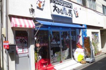 <p>Ookii Aoi Uma, a tiny shop full of cat-themed goods</p>