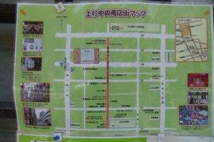 Một bản đồ cho thấy địa điểm Phố Mèo (màu đỏ)
