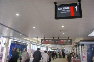 Jalur satu khusus untuk Shinkansen