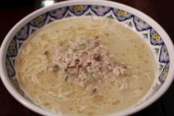 Yoshu Salt Noodles