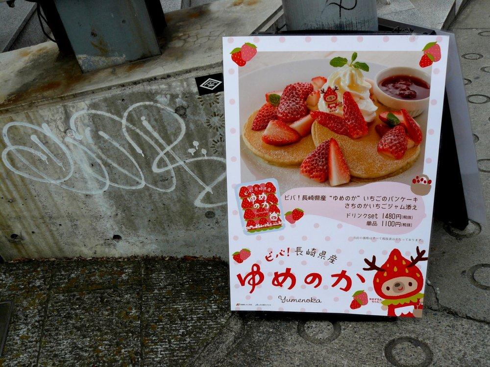 """В этом кафе предлагают американские панкейки с клубникой сорта """"Юменока"""" из префектуры Аичи"""