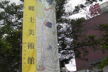 Yumeji Museum in Okayama City