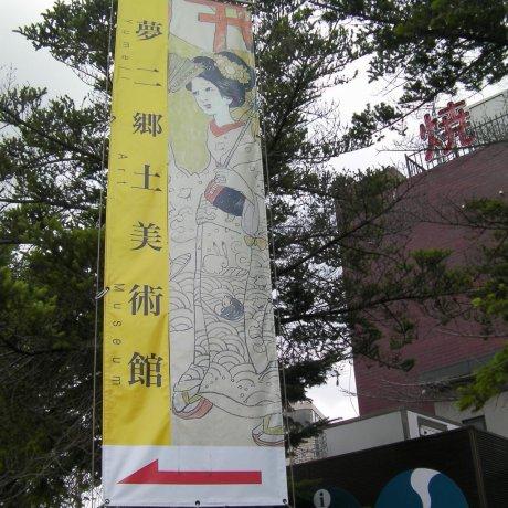 Bảo tàng Yumeji ở Thành phố Okayama