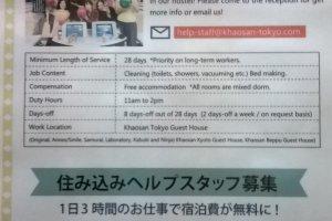 Ajakan untuk menjadi bagian dari Khaosan Tokyo Kabuki, dengan bayaran tinggal gratis disini. Cocok untuk para backpacker.