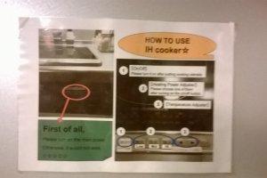 Cara penggunaan alat masak sungguh membantu para wisatawan yang tidak bisa membaca huruf kanji
