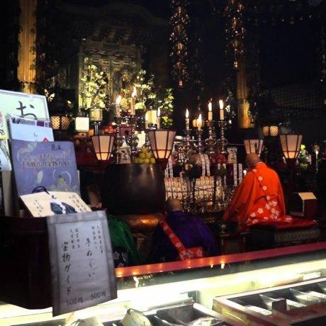 Upacara Doa di Pagoda Osu-Kannon
