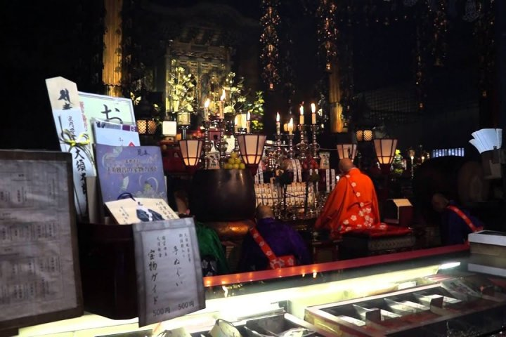 Prayers to Kannon at Osu-Kannon