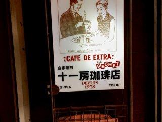 Маленькая кофейня, названная в честь известного джазового кларнетиста Сиднея Беше (Sidney Bechet).