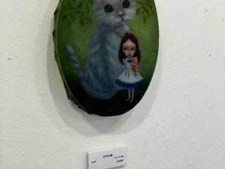 """Алиса и Чеширский кот на выставке """"Самый длинный сон"""" Томоми Хасэгавы в галерее Span art"""