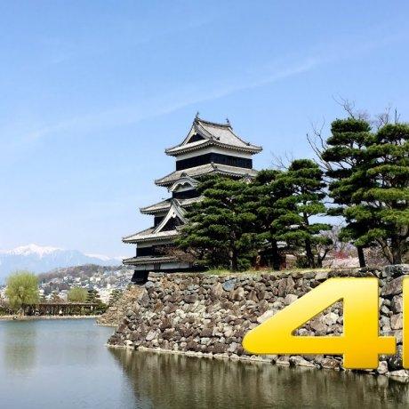 Matsumoto Castle in 4K