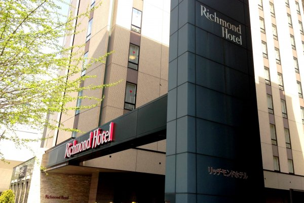 Richmond hotel is one of the top rated hotels with Akita and has the chic factor more commonly associated with four star hotels.
