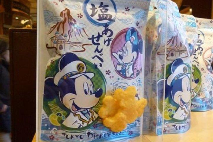 Toko Suvenir Tokyo Disneyland