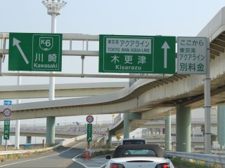 Back to the start – the approach from Kanagawa