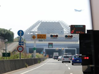 Tunnel entrance in Kanagawa – Haneda Airport is close-by.