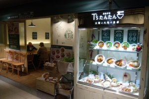 Located in the station complex, B1, Tantan is very convenient