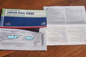 ตัวอย่าบัตรแลกตั๋วเจอารห์