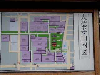 다이도쿠지를 포함한 다른 절과 신사들의 지도에요. 제가 갔던 이마미야 신사도 왼쪽 맨 위에 조그맣게 표시되어 있답니다.
