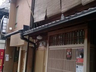 Rumah kuno Jepang lainnya