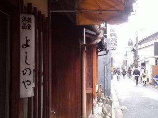 Rasanya seperti berjalan-jalan di Jepang pada jaman dahulu kala