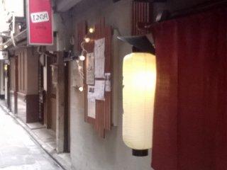 Tak satupun geisha kutemui di area ini