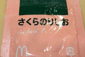 """""""sakura norishio"""" = cherry blossom seaweed salt (yum!)"""