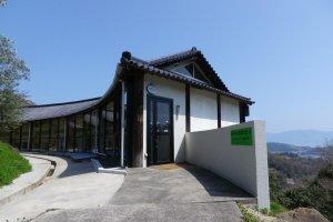 Entrance to Ushimado International Villa