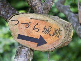 A new sign for the Tsuzuru Castle Ruins
