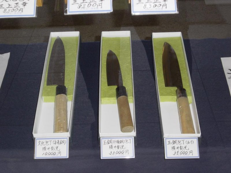 A selection of knives you can buy at the Bizen Osafune Sword Museum gift shop