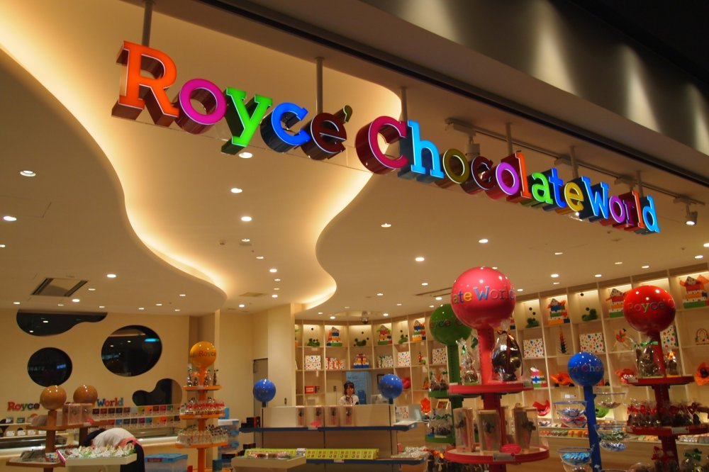 Royce' Chocolate World | |New Chitose Airport