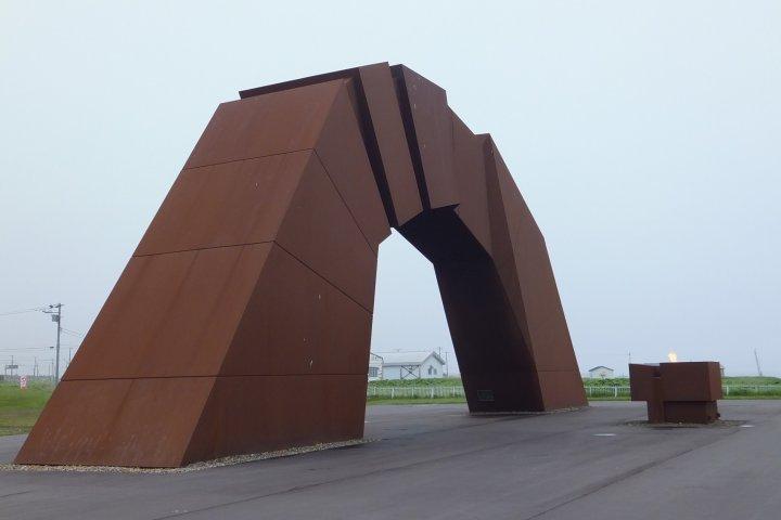 แหลมโนซัปปุ จุดตะวันออกสุดของญี่ปุ่น