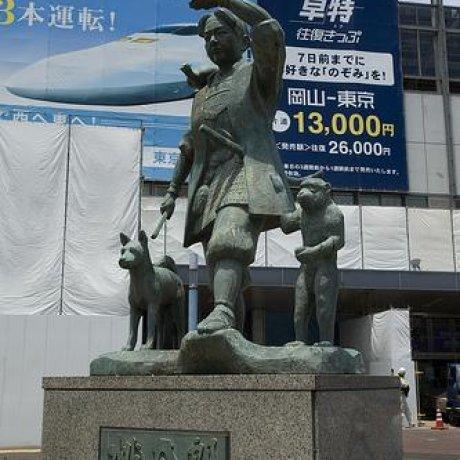 Ga Xe lửa Okayama