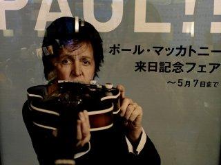 До 7 мая в Tsutaya Daikanyama проводиться мемориальная ярмарка товаров с Битлз и особенно с Полом Маккартни