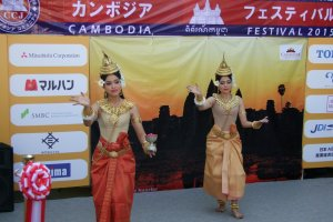 A traditional dance troupe performing at the Cambodia Festival in Yoyogi Park