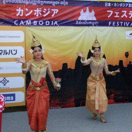 Cambodia Festival in Yoyogi Park