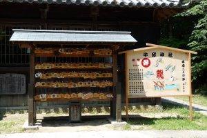 Đền Ushimado