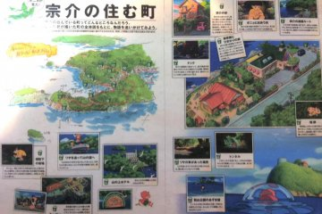 The Ponyo Map