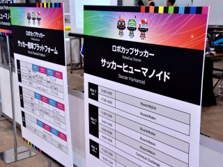 Jadwal Robocup Jepang 2015