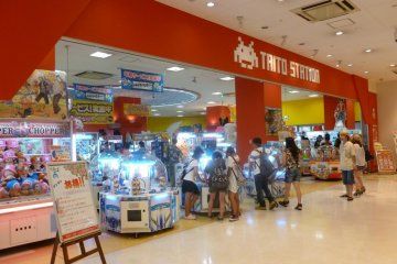 Taito game station