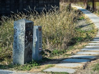Se formos por esta estrada, entraremos lateralmente no templo Kinsenji
