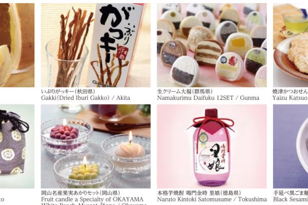 Les spécialités des 47 préfectures japonaises à découvrir au Local Specialties Fair !