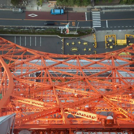 Tokyo Tower: See Tokyo From Above