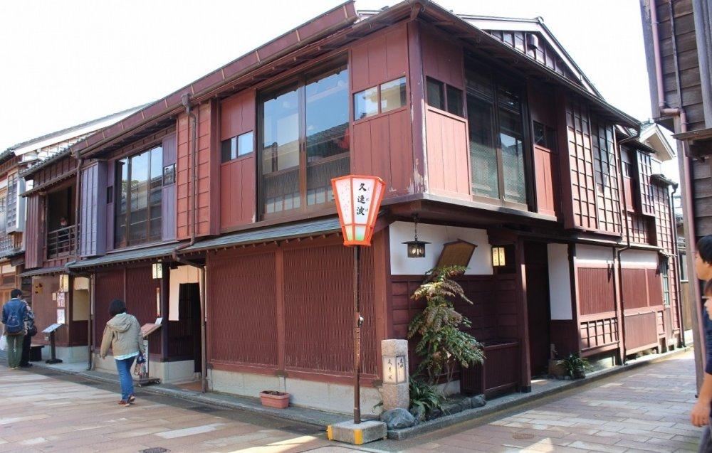 The art gallery Yuzen Gallery Kureha